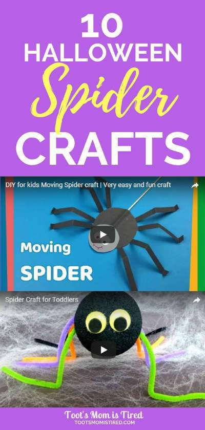 10 Halloween Spider Crafts For Toddlers And Preschoolers Halloween