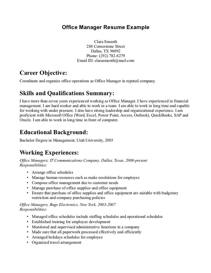 Πάνω από 25 κορυφαίες ιδέες για Resume objective sample - free administrative assistant resume template