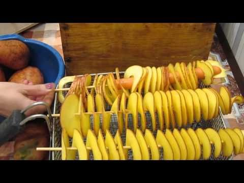 Аппарат для  спиральной картошки . чипсы 5 серия - YouTube