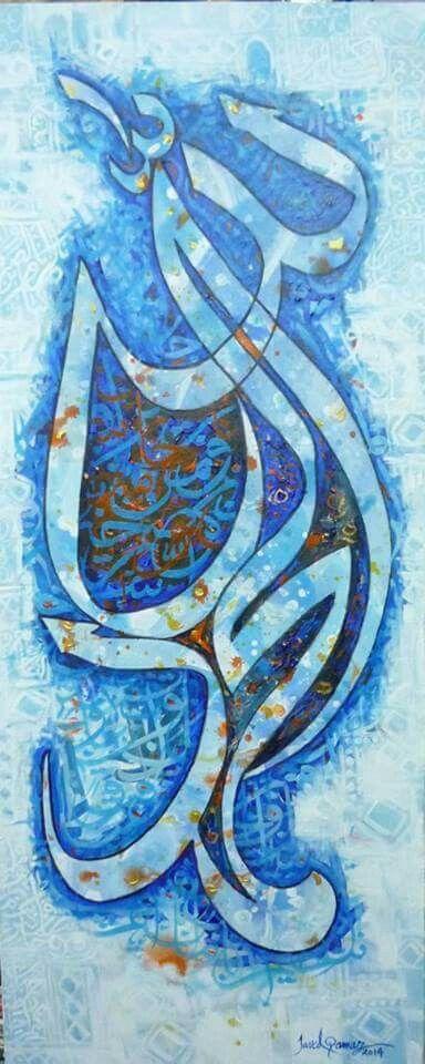 DesertRose,;,calligraphy art,;,AlHamdulillah,;,