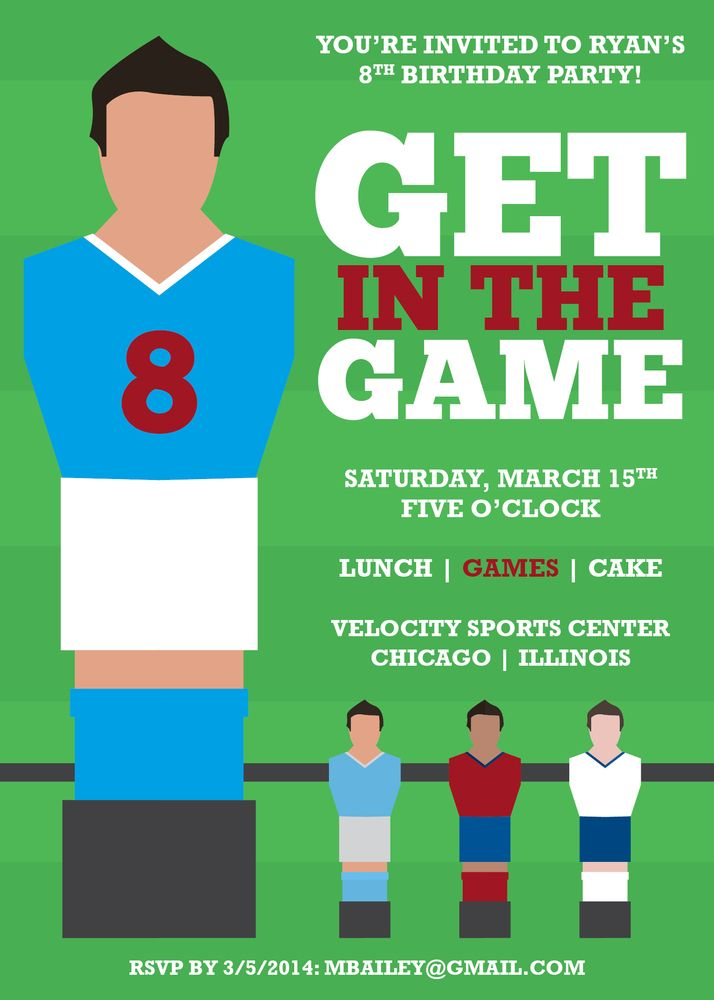 Game/Foosball Themed Party Invitation