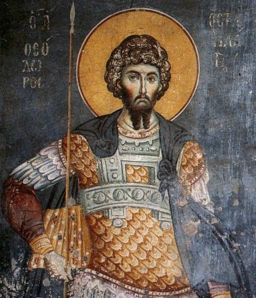 Theodore the Commander & Great Martyr