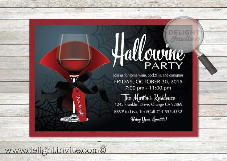 hallowine adult halloween cocktail party invitations di 10415 custom invitations and announcements - Creative Halloween Invitations
