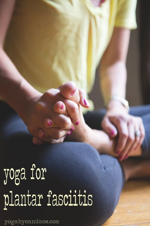 yoga tips for plantar fasciitis