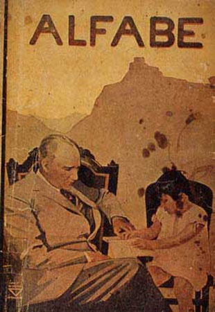 Vintage designed posters by İhap Hulusi Görey (Alphabet book. Atatürk and his daughter Ülkü)
