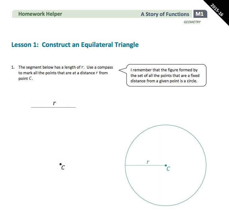 Site that does math homework for you