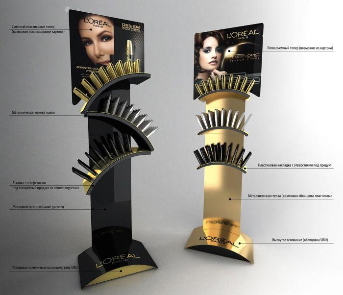 Retail Point of Purchase Design | POP Design | Health & Beauty POP Display | P.O.S.M. | Displays by Stanislav Tsybulsky at Coroflot.com