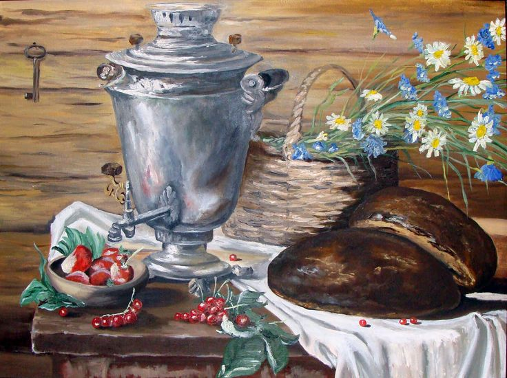 Still-life with a samovar- / -Натюрморт с самоваром- Copy of a picture / копия картины  Size/размеp: 60х80 сm. Canvas, oil / холст, масло. 2009 год.