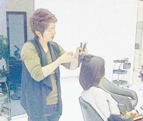KangNam Style, Hair, TAKGun, 블로그 이미지