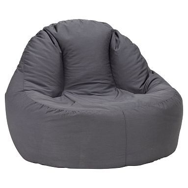 Guys Solid Leanback Lounger #potterybarnteen    Color: Coffee or Charcoal Quantity: x4
