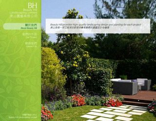 Beauty Hill Landscaping Limited  http://www.in-concept.com/web-design/other/beauty-hill-landscaping-limite