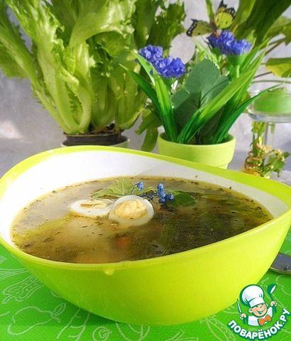 Щавелевый суп с сырно-куриными клецками ингредиенты