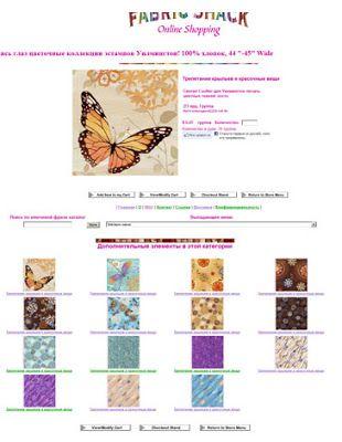 лоскутная мозаика: Как заказать американские ткани для пэчворка за рубежом
