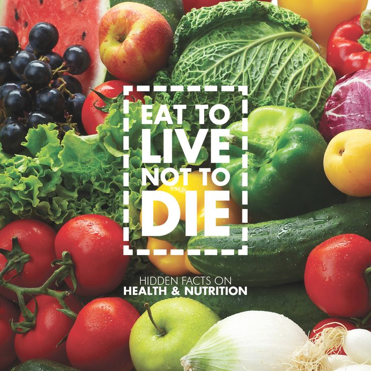 We are being mislead and mis-educated about health and nutrition. So we are here to set things straight with sound right reasoning. Our research is from Dr Sebi, Dr Malachi Z York, Dr Llaila Africa and Pr Arnold Ethret's. They all provide us with the knowledge and overstanding that we deliver to you. We are obligated to share our findings with you. The People. Knowledge talks, wisdom listens. #fruits #vegetables #nuts #seeds #grains #herbs #natural #food #nutrition