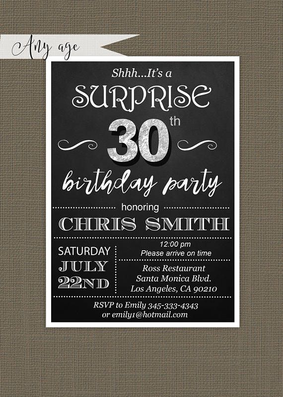 Surprise 30th Birthday Invitations For Him Mens