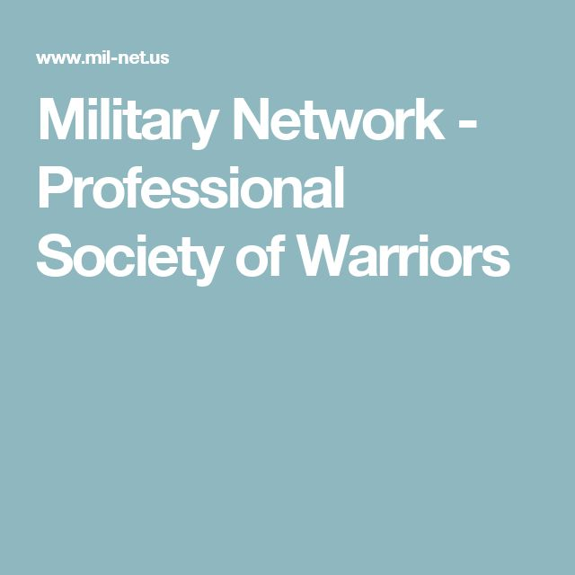 Military Network - Professional Society of Warriors