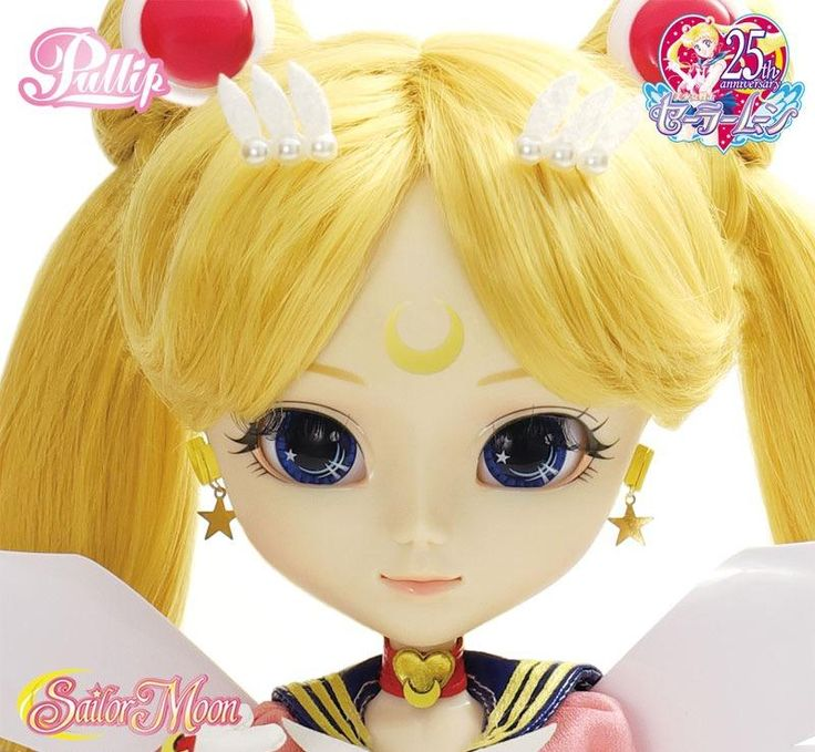 Eternal Sailor Moon Pullip Doll