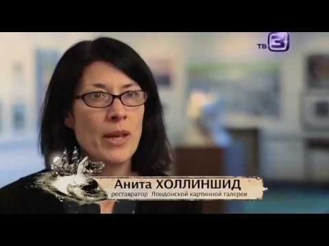 Нечисть Русалки 04 Мистика