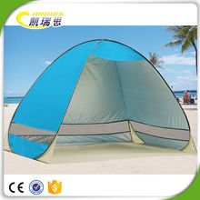 [Outdoor Sports] Easy Folding Manufacturer Supply Beach Shelter Sun Shelter Pop Up Camping Beach Tents