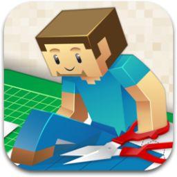 The Minecraft Papercraft Studio!