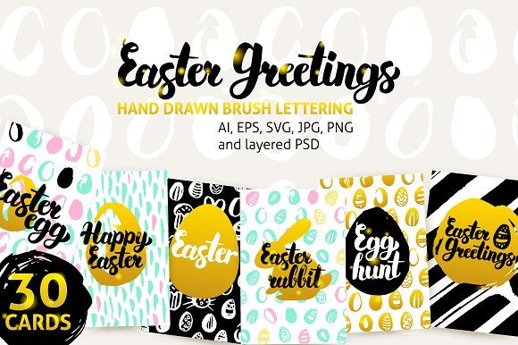 Easter Greetings Posters - Illustrations
