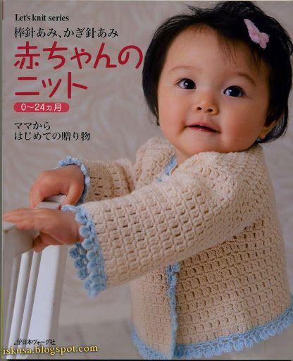 Knit baby 0-24 months [2008] - aew Suntaree - Álbuns da web do Picasa