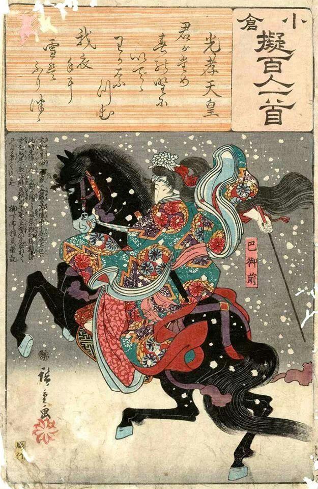 Female samurai https://uk.pinterest.com/Phanerozoique/cavalier-orient/