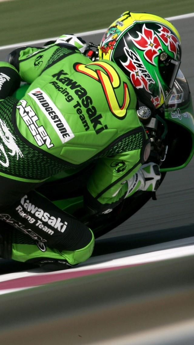 2007 Kawasaki Moto GP Racing