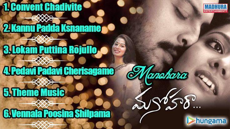 Manohara l Jukebox l Telugu Movie Full Songs