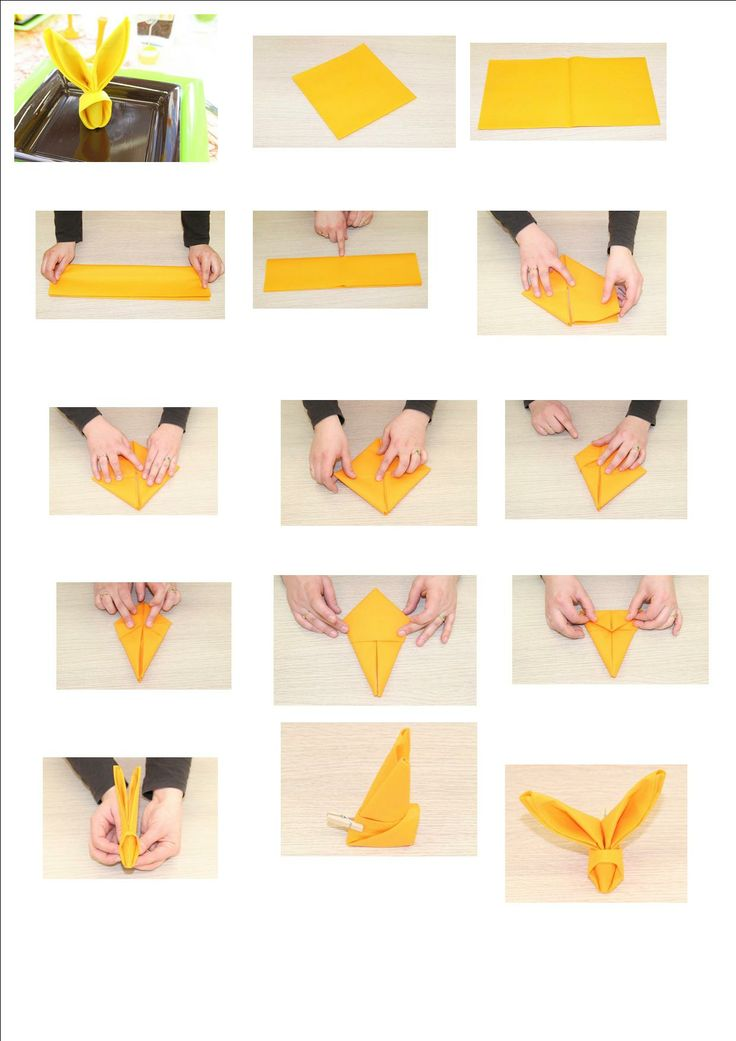 Les 7 meilleures images propos de pliage serviette sur pinterest origami elfes et bureaux - Comment plier des serviettes ...