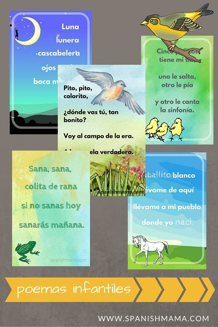 Printable poems for kids in Spanish! Poemas y rimas infantiles para niños pequeños. Poems and traditional rhymes are a great way to learn Spanish with little ones. As a non-native speaker raising kids in Spanish, I've had to learn many of these myself! #learnspanishforkids