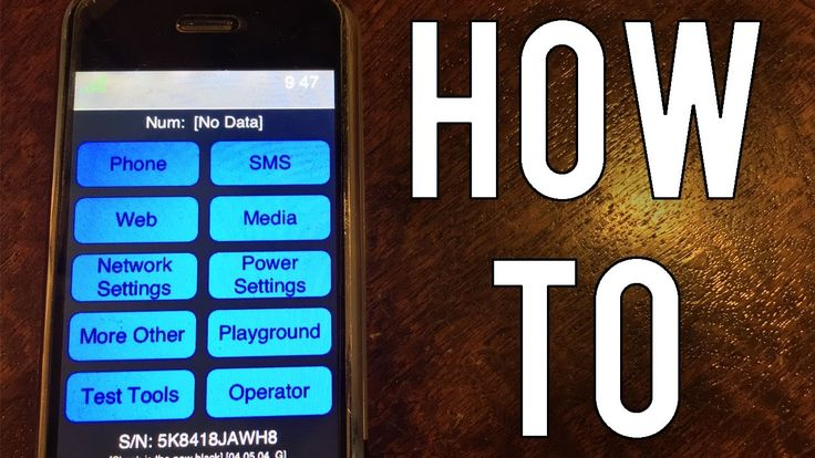 How To Install iPhone Prototype Software on an iPhone 2G!