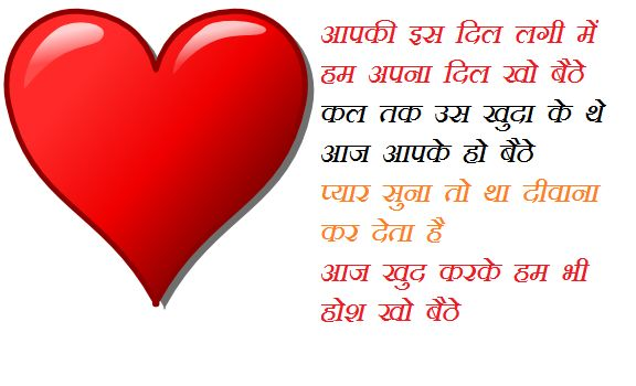 Good Morning love quotes in Hindi - Love Quotes