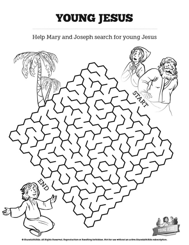 Jesus As A Child Bible Mazes: With just enough challenge to make it fun, your kids are going to love finding their way through these Jesus as a child Bible maze. A perfect compliment to your upcoming Luke 2 Jesus as a child Sunday school lesson, these Bible activity pages will be a favorite with your kids.
