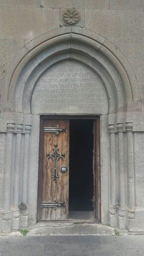 Old church entrance