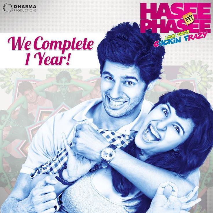 The Cuckin Frazy love story completes one year!