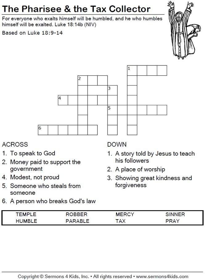 The Pharisee and the Tax Collector - Crossword Puzzle