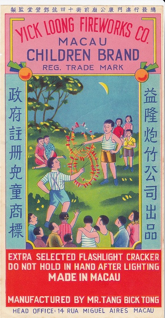 Children Firecracker Brick Label