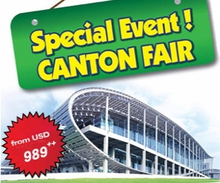 Canton Fair 5D Package  15-19 October 2012.  Visit http://ezytravel.co.id/tour/TourDetails/261.html for more information