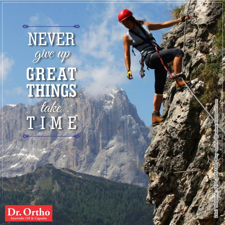 Dr.Ortho Motivational Thought  #mondaymotivation #thoughtoftheday Never give up, great things take time. - #DrOrtho #Ayurvedicoil  Comment, Like & Share with Everyone.  Buy Dr Ortho Products Online : www.drorthooil.com | 24X7 Helpline: 0171-3055100