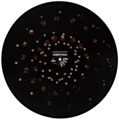 Shogun Kunitoki, Vinonaamakasio (Fonal Records, 2009) zoetropic only under a strobe light, included with the album.