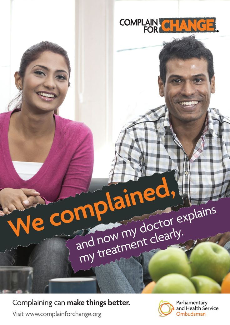 This poster is one in a series of three posters aimed at South Asian and Muslim women. It shows a young couple and says 'We complained and now my doctor explains my treatment clearly'.