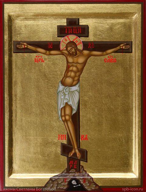 Картинки по запросу икона иисус снятый с креста