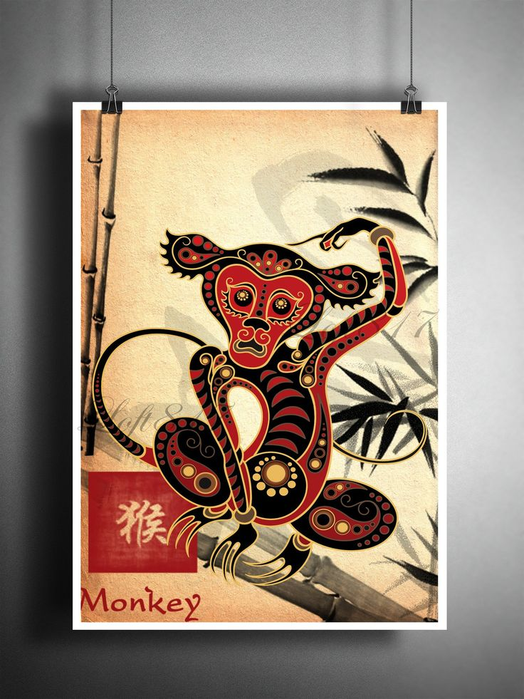 Genial Chinese Zodiac Monkey, Asian Wall Art, Monkey Art Print, Childrens Animal  Art,