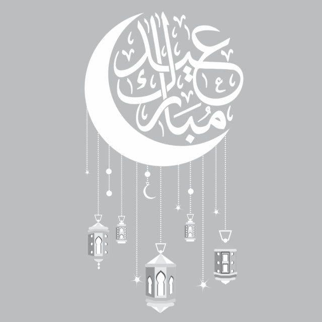 Eid Mubarak Vector Eid Al Adha Png Free Download Png Lamp Ramadan Kareem Ramadan Png Transparent Image And Clipart For Free Download Eid Mubarak Vector Eid Al Adha Eid Mubarak Decoration