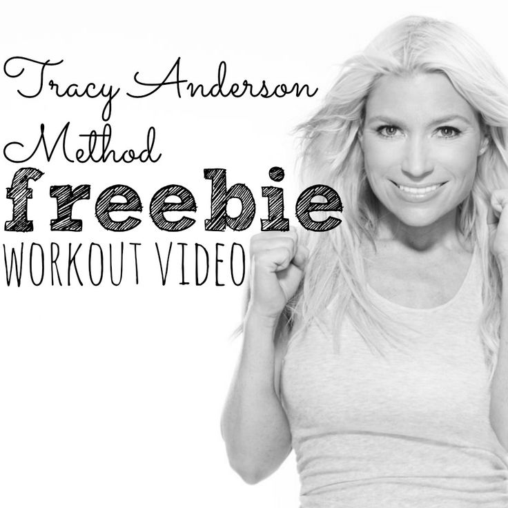 FREE Tracy Anderson workout!