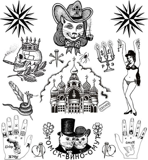 russian tattoo flash images galleries with a bite. Black Bedroom Furniture Sets. Home Design Ideas