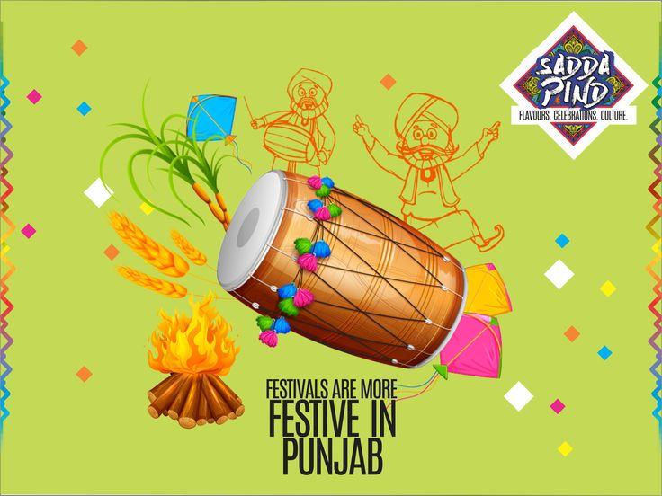 Many of Punjab festivals are secular. They celebrate harvest, prosperity and unity. Lohri, Basant, Holi, Baisakhi, Rakhri, Teeyan, Diwali are some of the most prominent festivals of the state.  #ExperiencePunjab #Punjab #SaddaPind
