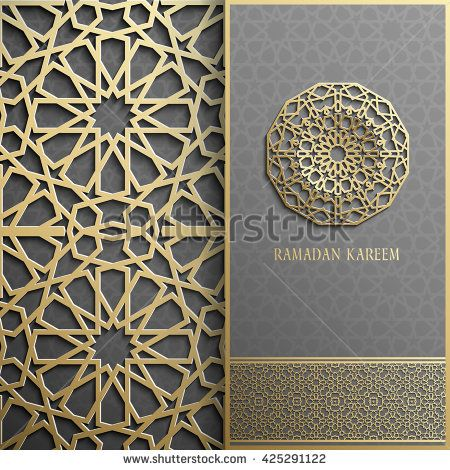 3d Ramadan Kareem pattern card,islamic style.Arabic circle pattern.Golden pattern, islamic invitation,pattern cards.Islamic pattern,ramadan kareem brochure.Ramadan kareem brochure,islamic brochure - stock vector