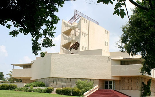 Florida Southern College. Frank Lloyd Wright